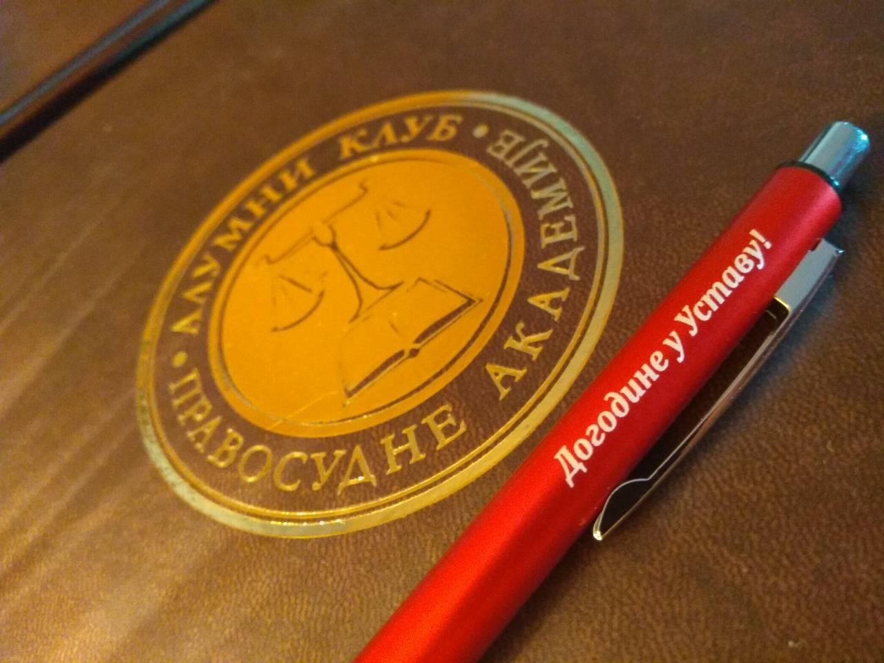 http://www.alumni-pars.rs/wp-content/uploads/2017/10/olovka-crvena.jpg