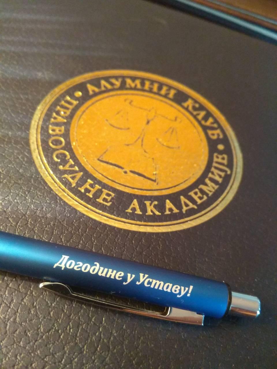 http://www.alumni-pars.rs/wp-content/uploads/2017/10/olovka-plava-1.jpg