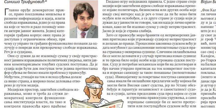 Правосуђе губи битке са жутом штампом (Политика, 23.12.2019.)