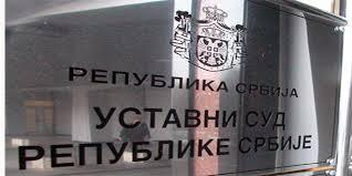 Уставни суд доставио своју одлуку