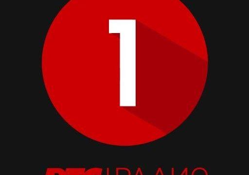 Прилог Радио Београда 1 о новом услову за судије и тужиоце