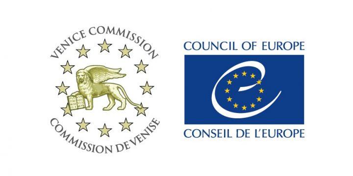 АКПА о мишљењу Венецијанске комисије: Добили смо смернице, а не готова решења. Академија јесте уставна материја