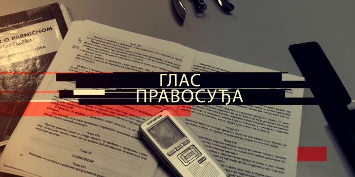 Глас правосуђа – нови видео серијал, гост Чедомир Бацковић