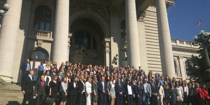 Велики број судија са Правосудне академије